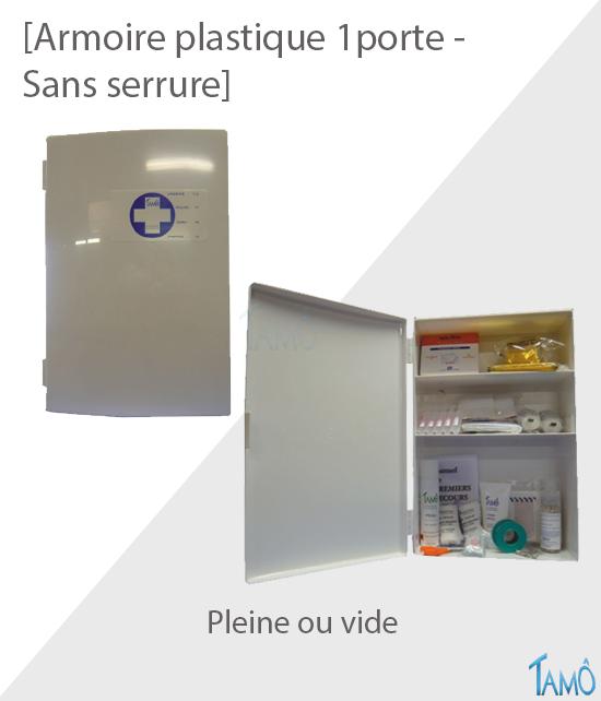 Armoire Plastique 1 Porte Sans Serrure